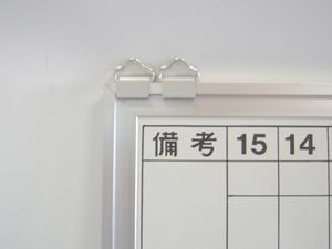 アウトレット,特価,中古,激安,特価,ホワイトボード,月予定600×450